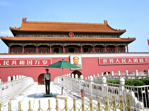 china-chine-forbidden-city-cite-interdite-pekin-beijing-travel-blogger-1