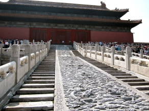 china-chine-forbidden-city-cite-interdite-pekin-beijing-travel-blogger-12