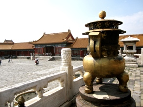 china-chine-forbidden-city-cite-interdite-pekin-beijing-travel-blogger-14