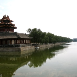 china-chine-forbidden-city-cite-interdite-pekin-beijing-travel-blogger-24