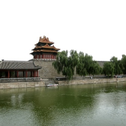 china-chine-forbidden-city-cite-interdite-pekin-beijing-travel-blogger-25