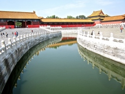 china-chine-forbidden-city-cite-interdite-pekin-beijing-travel-blogger-3