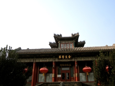 china-chine-summer-palace-pekin-beijing-travel-blogger-17