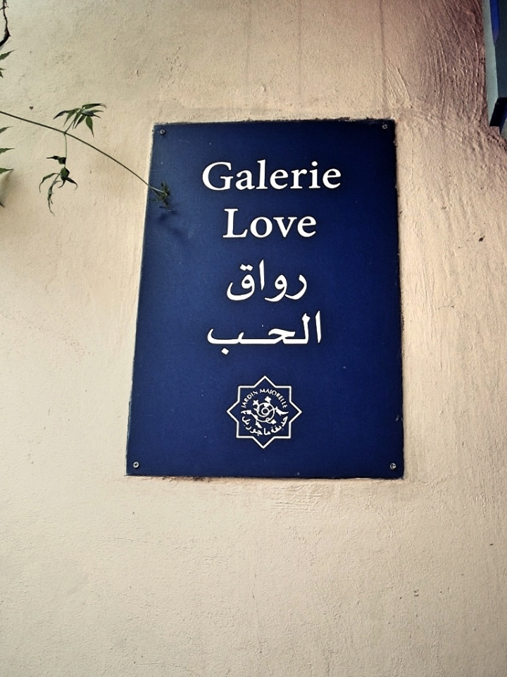 Marrakech-Photo-Diary-Journal-Belgian-Fashion-Travel-Blogger-Yves-Saint-Laurent-Maroc-Morocco-Jardin-Majorelle-Garden-Galerie-Love-Gallery.jpg